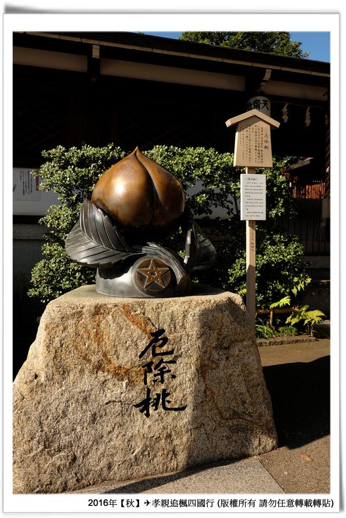 晴明神社-016