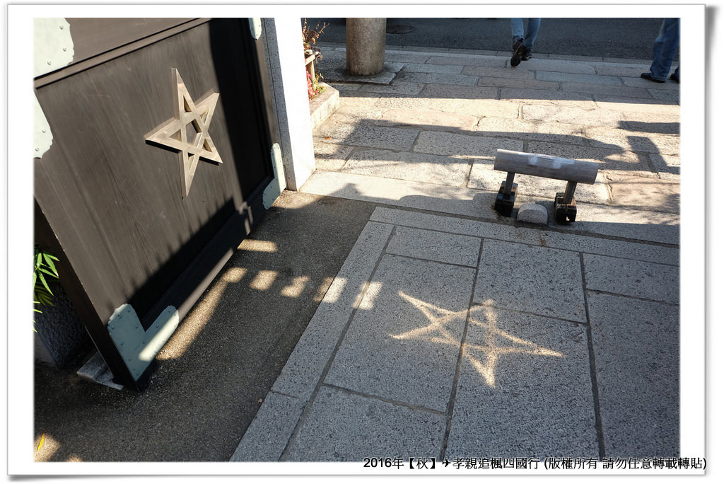 晴明神社-020