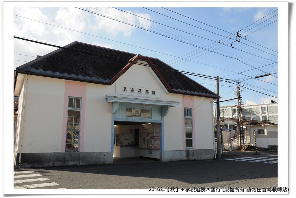 屋島-006