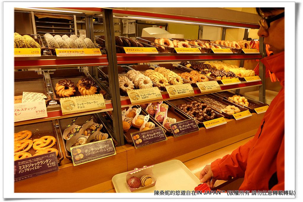 甜甜圈-003