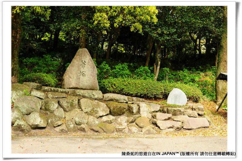 仙巖園-054