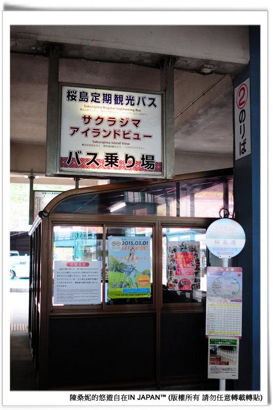 櫻島-068