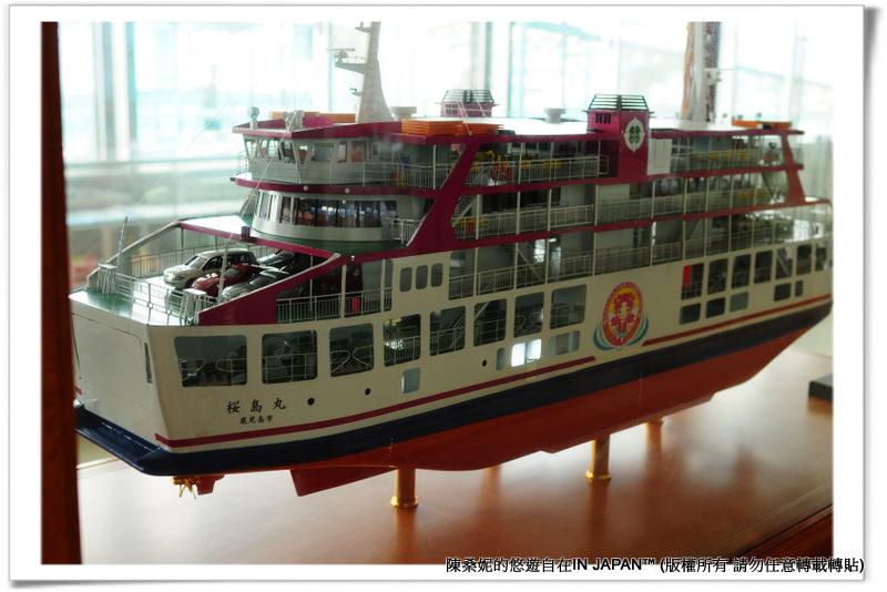 櫻島-066