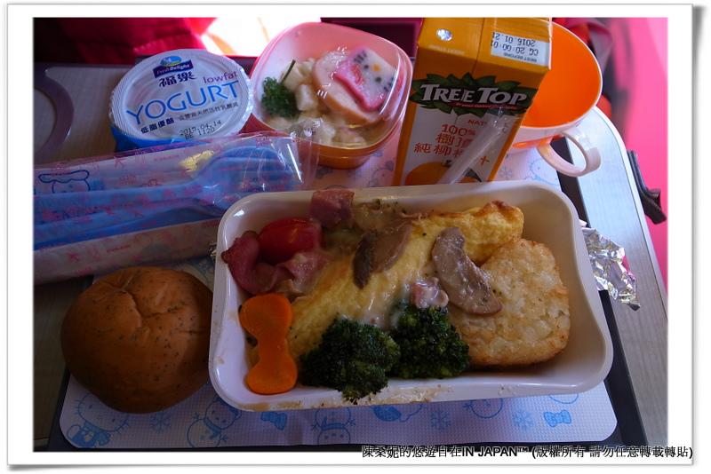 飛機餐-001