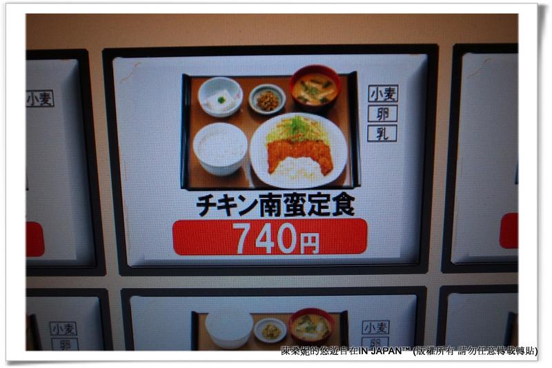 定食-001