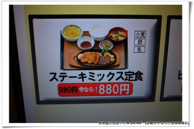 定食-002