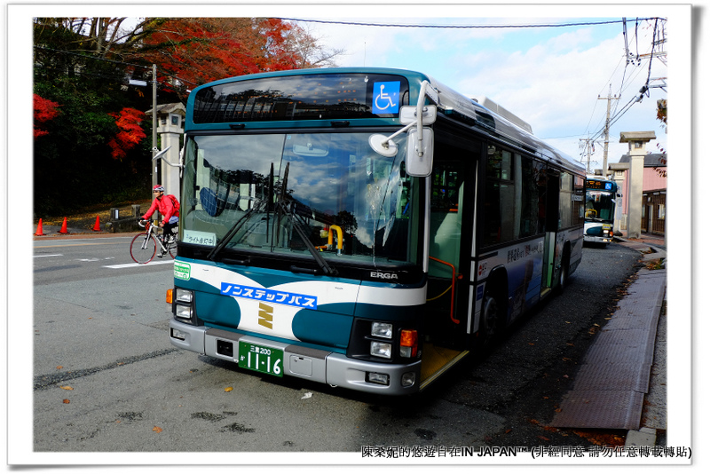 內宮-002
