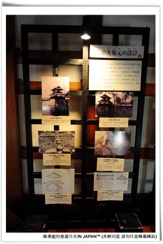 広島城-010