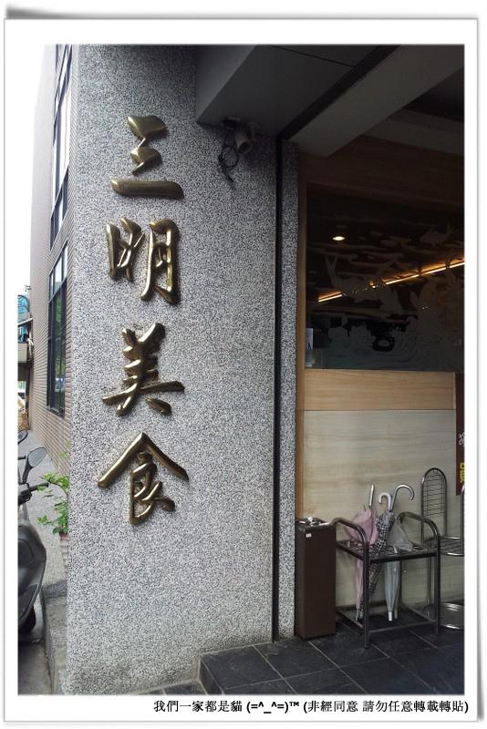 野柳-022