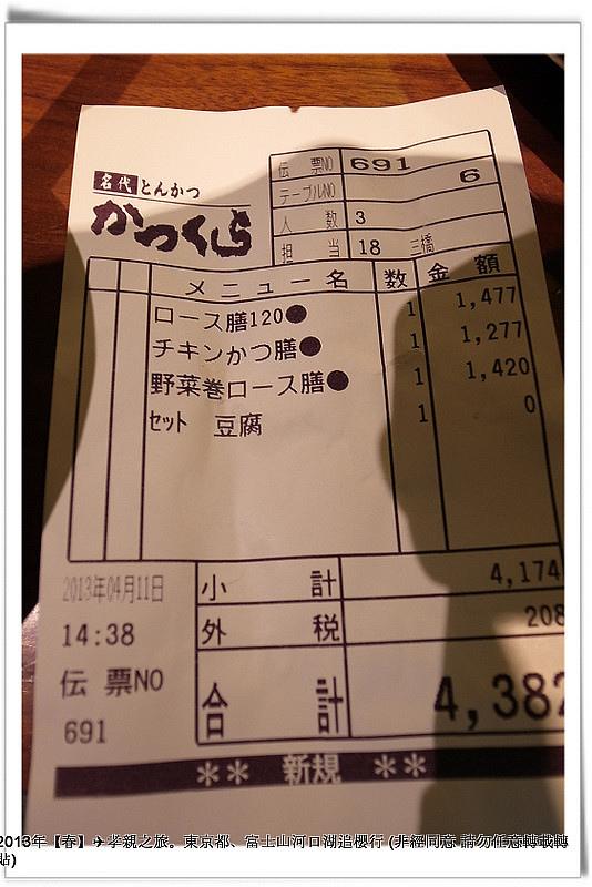 名代-017