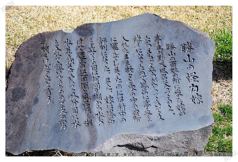 淺間神社006