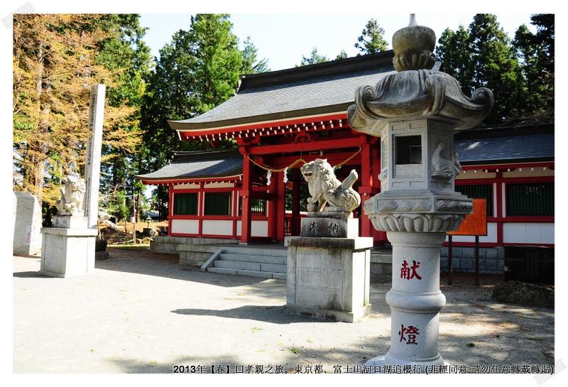 淺間神社022
