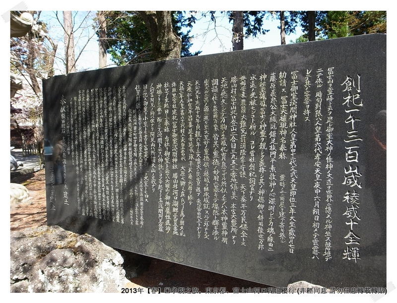 淺間神社026
