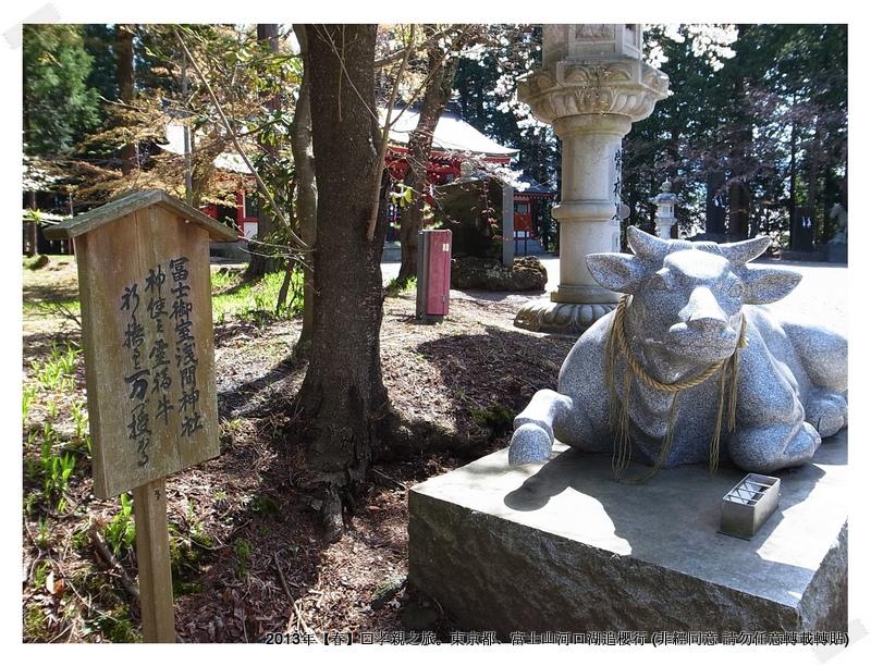 淺間神社027