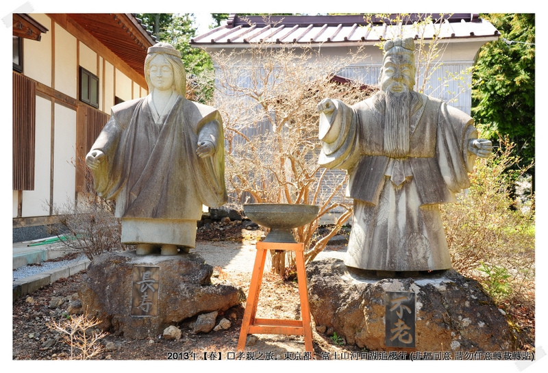 淺間神社029