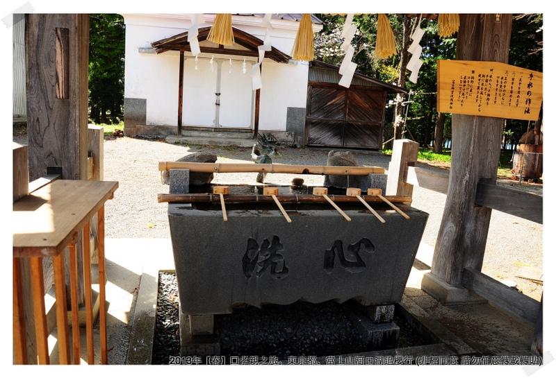 淺間神社031