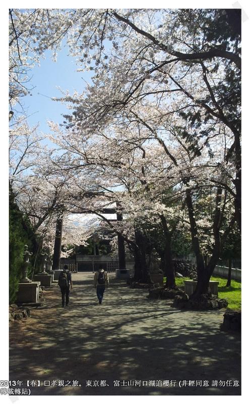 淺間神社035