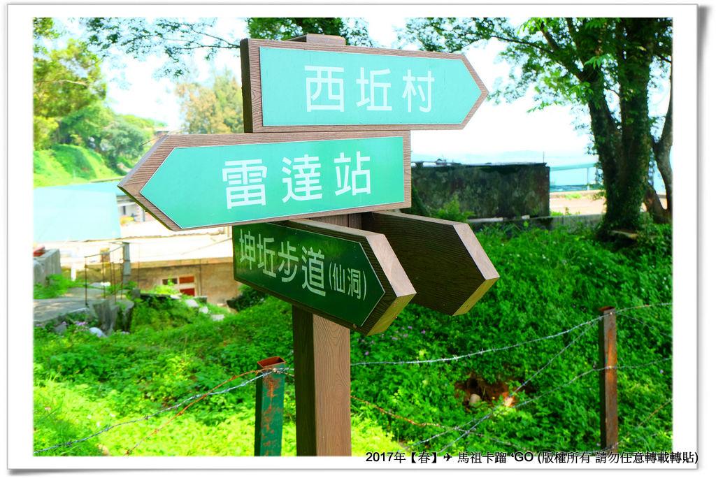 西坵村-022