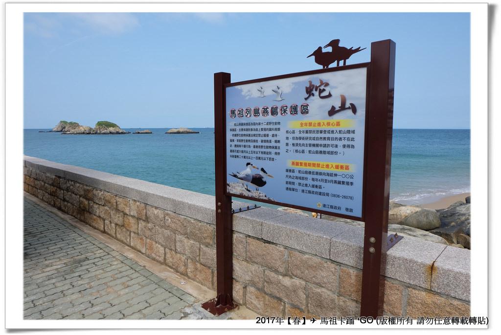 坤坵沙灘-001