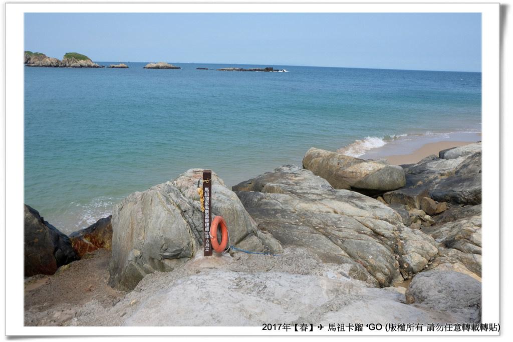 坤坵沙灘-004