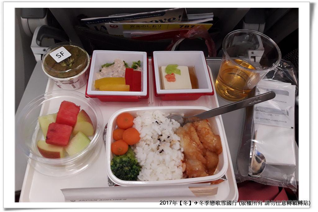 飛機餐-002