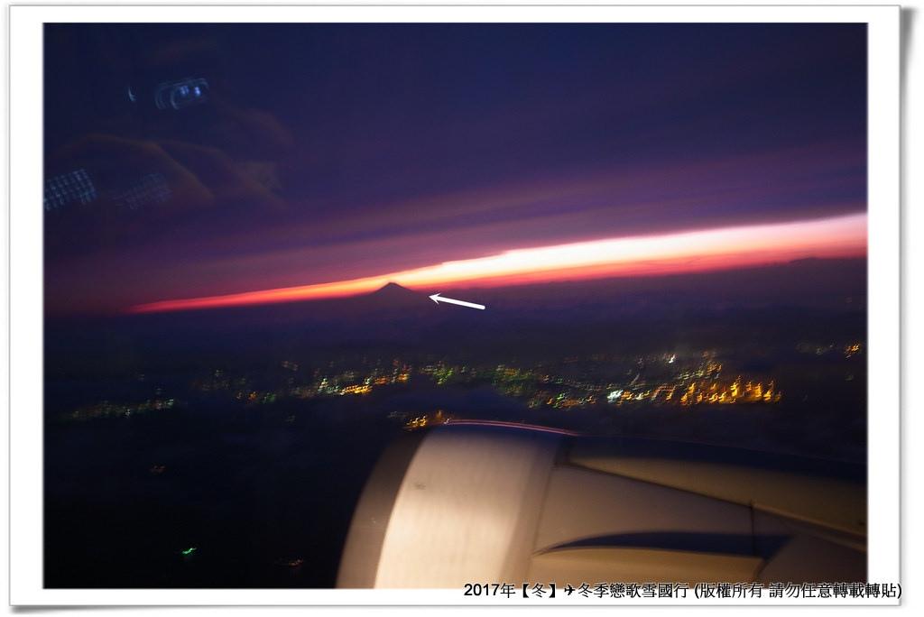 飛機餐-004