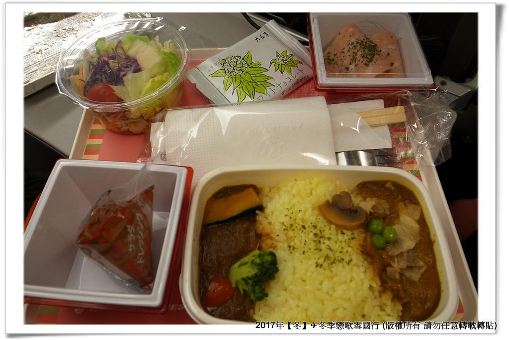飛機餐-006