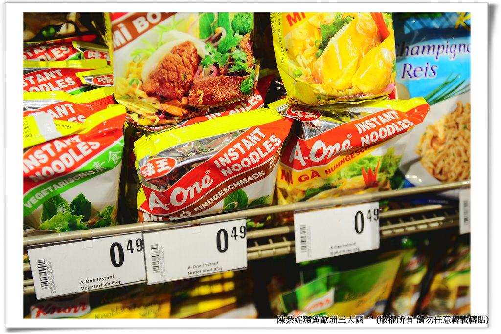 超市-011