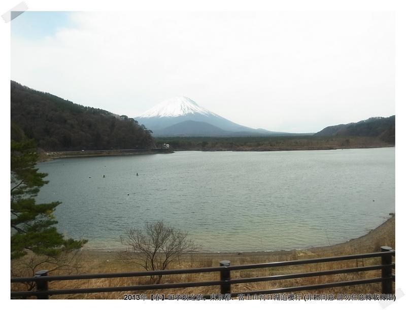 本栖湖020