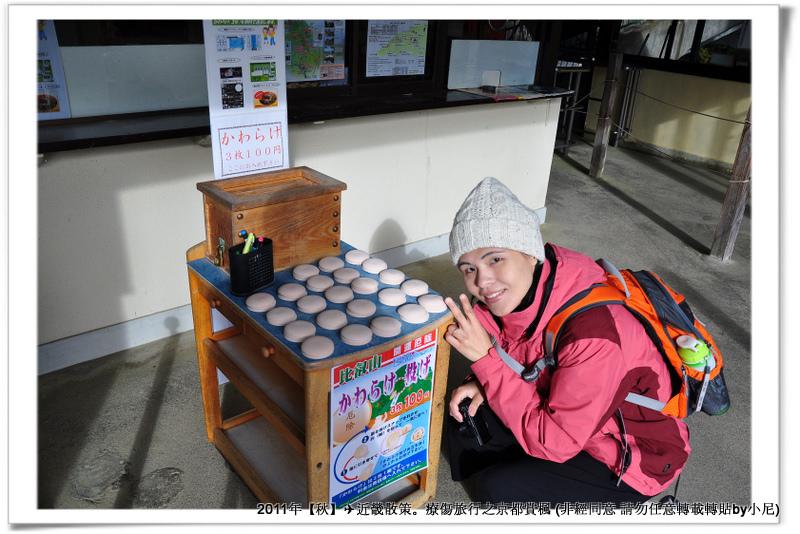 比叡山交通043