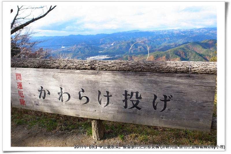 比叡山交通045