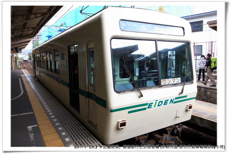 比叡山交通004