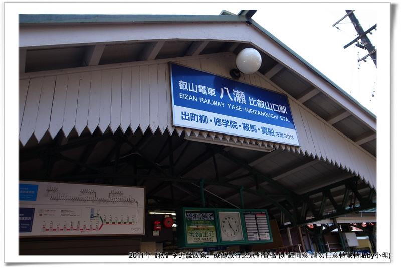 比叡山交通005