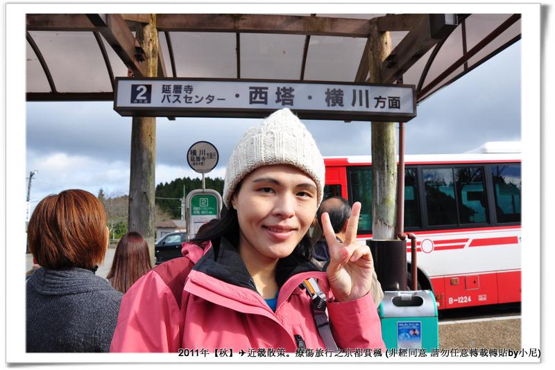 比叡山023