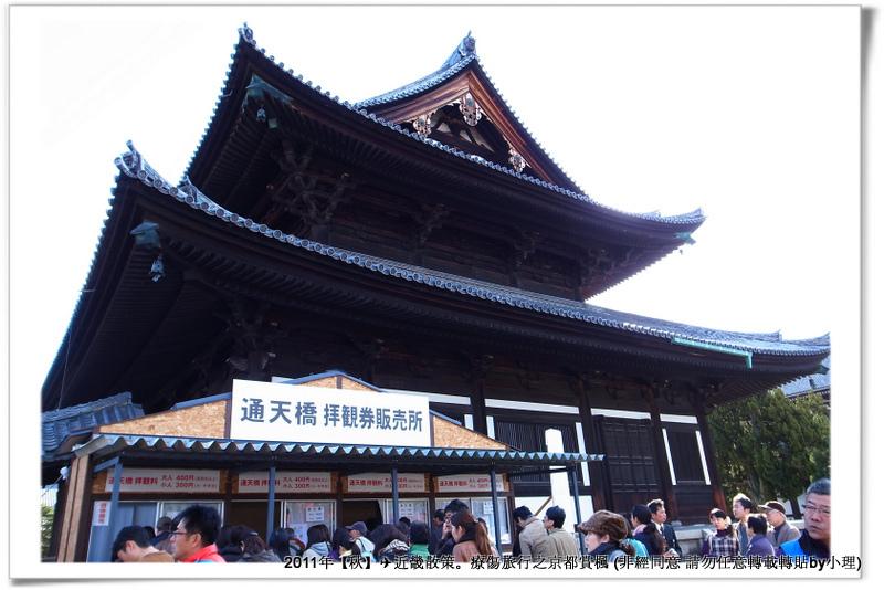 東福寺018