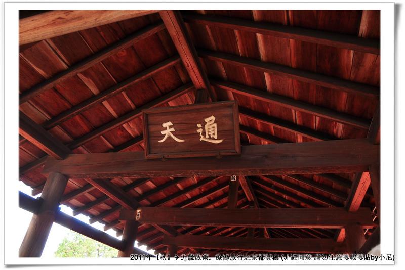東福寺028