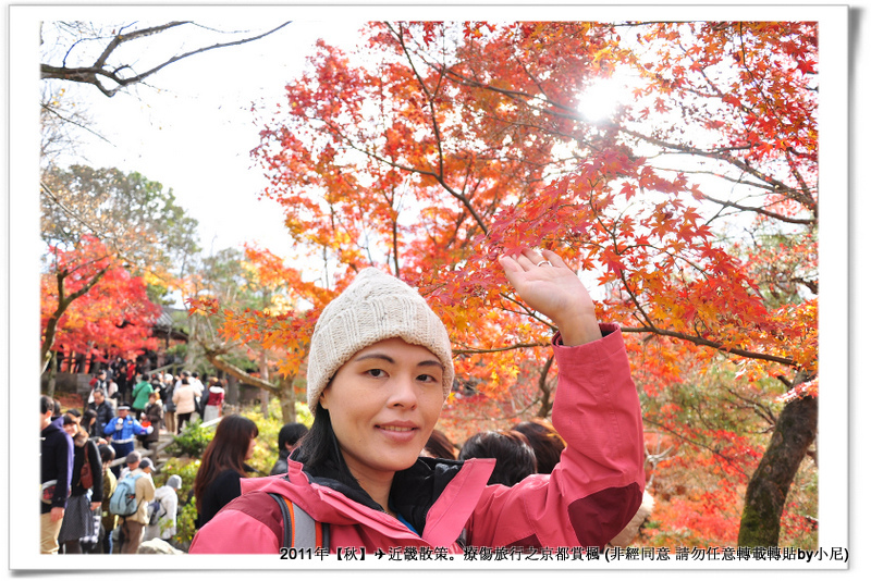 東福寺038