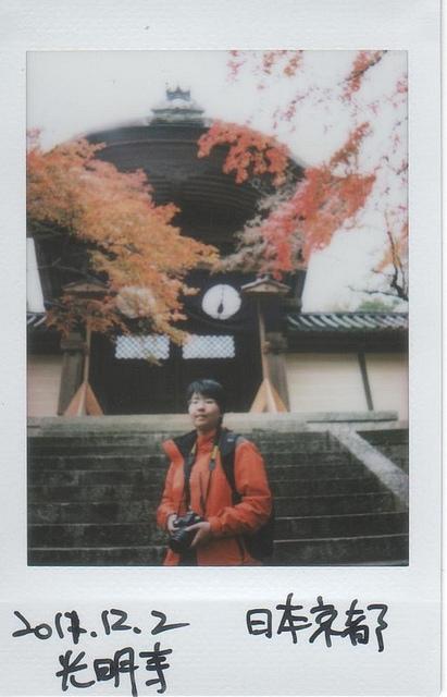 2011.12.2 光明寺-2