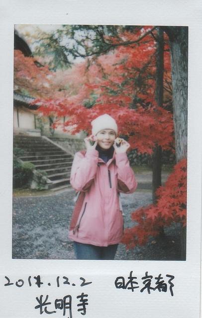 2011.12.2 光明寺-3