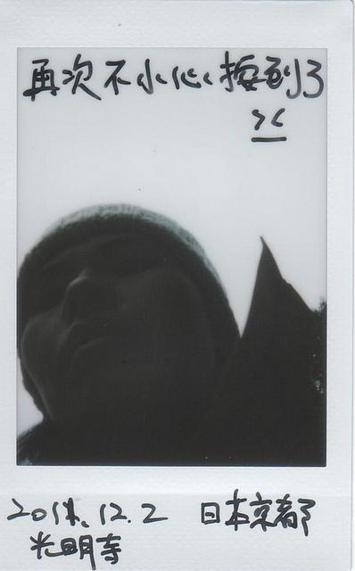 2011.12.2 光明寺