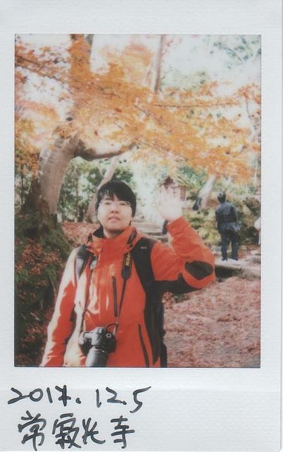 2011.12.5 常寂光寺-2