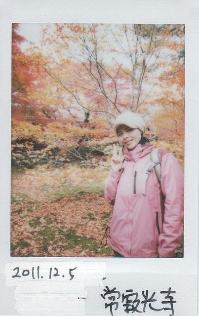 2011.12.5 常寂光寺-4