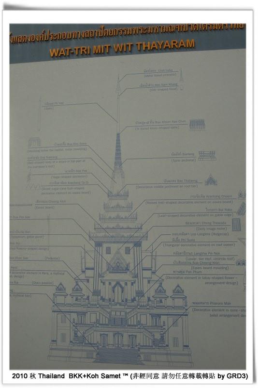 1101金佛寺 (10)