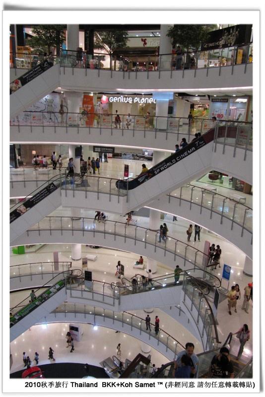 曼谷購物 (3)