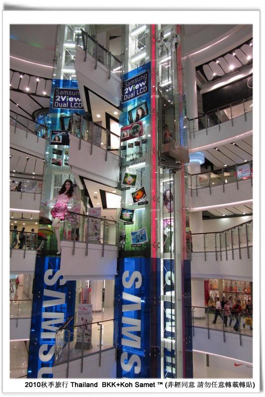 曼谷購物 (4)