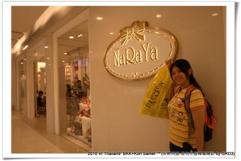 曼谷購物 (5)