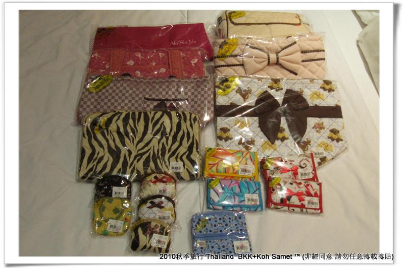 曼谷購物 (7)