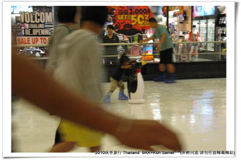 曼谷購物 (10)