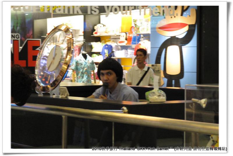 曼谷購物 (13)