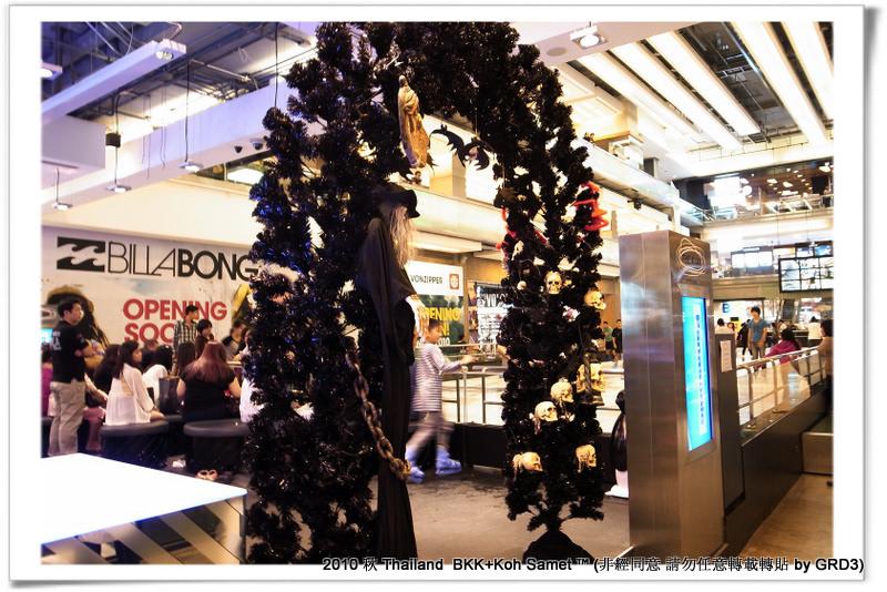曼谷購物 (15)
